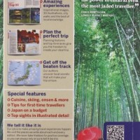 Lonely-Planet-Japan-Travel-Guide-0-0