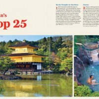 Lonely-Planet-Japan-Travel-Guide-0-1
