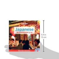 Lonely-Planet-Japanese-Phrasebook-and-Audio-CD-Lonely-Planet-Phrasebook-Japanese-WCD-0-0