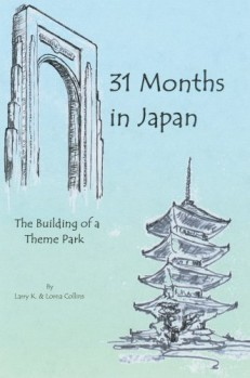 31-Months-in-Japan-The-Building-of-a-Theme-Park-0