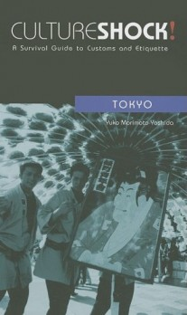 Culture-Shock-Tokyo-A-Survival-Guide-to-Customs-and-Etiquette-Culture-Shock-At-Your-Door-A-Survival-Guide-to-Customs-Etiquette-0