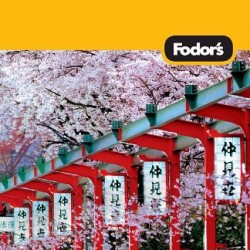 Fodor's Japan, 19th Edition (Travel Guide)