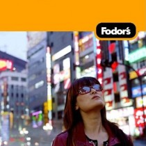 Fodor's Tokyo, 2nd Edition (Fodor's Gold Guides)