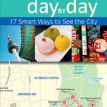 Frommer's Seoul Day by Day (Frommer's Day by Day – Pocket)