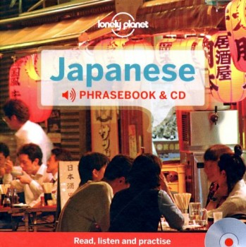 Lonely-Planet-Japanese-Phrasebook-and-Audio-CD-Lonely-Planet-Phrasebook-Japanese-WCD-0