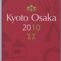Michelin Guide Kyoto Osaka 2010: Hotels & Restaurants (Michelin Guide/Michelin)