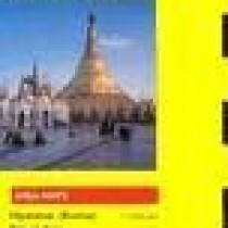 Myanmar Country Map: (Burma) (Periplus Travel Maps) (Comprehensive Country Maps)