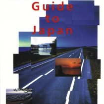 The Hitchhiker's Guide to Japan